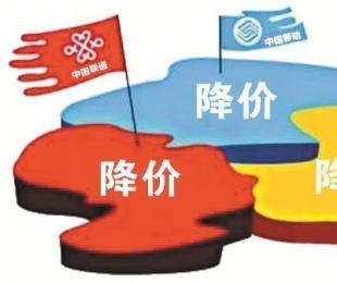 中国移动大冰卡:29元包200G全国流量、39元包300G全国流量!